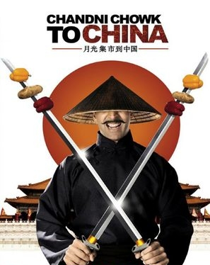 chandni-chowk-to-china-movie-poster-md